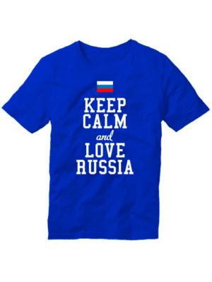 Футболка Keep calm and love Russia синяя