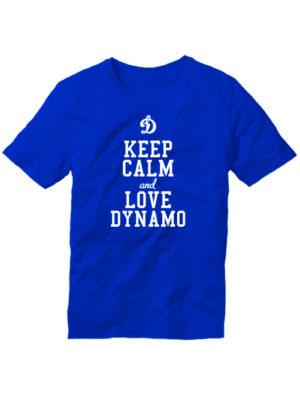 Футболка Keep calm and love dynamo синяя