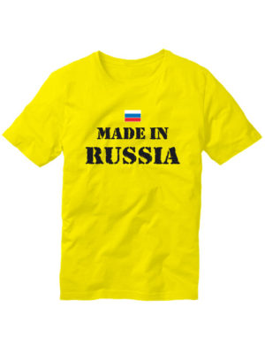 Футболка Made in Russia желтая