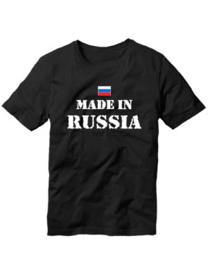 Футболка Made in Russia черная