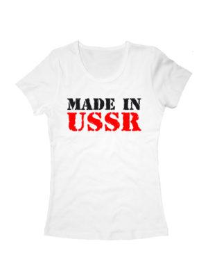 Футболка Made in USSR женская белая