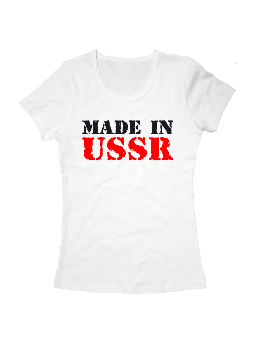Футболка Made in USSR женская белая