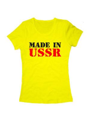 Футболка Made in USSR женская желтая
