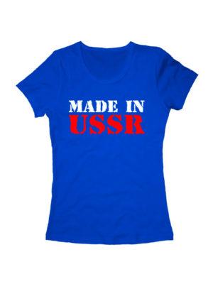 Футболка Made in USSR женская синяя