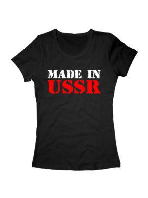 Футболка Made in USSR женская черная