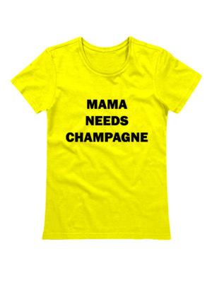 Футболка Mama needs champagne желтая