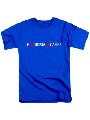 Футболка No Russia no games синяя