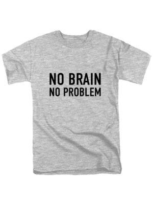 Футболка No brain серый меланж