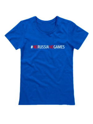 Футболка No russia no games женская синяя