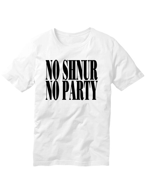 Футболка No shnur no party белая