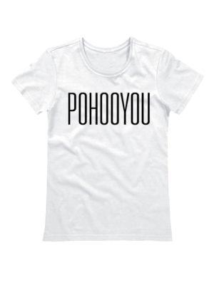 Футболка Pohooyou женская белая