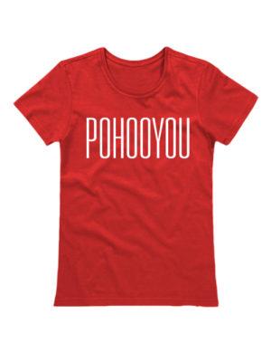 Футболка Pohooyou женская красная