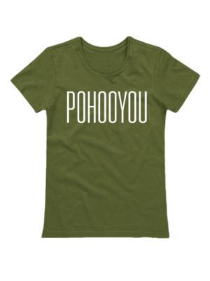 Футболка Pohooyou женская хаки