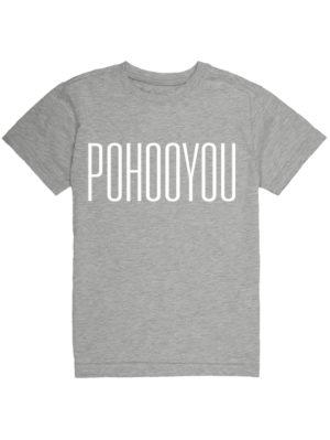 Футболка Pohooyou серая
