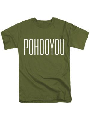 Футболка Pohooyou хаки