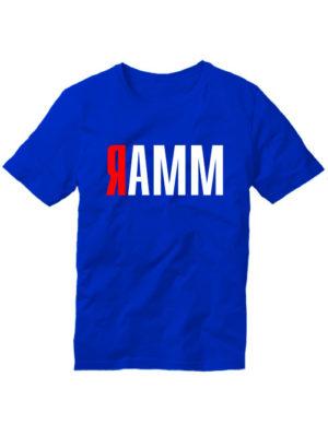 Футболка Ramm синяя