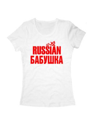 Футболка Russian бабушка белая