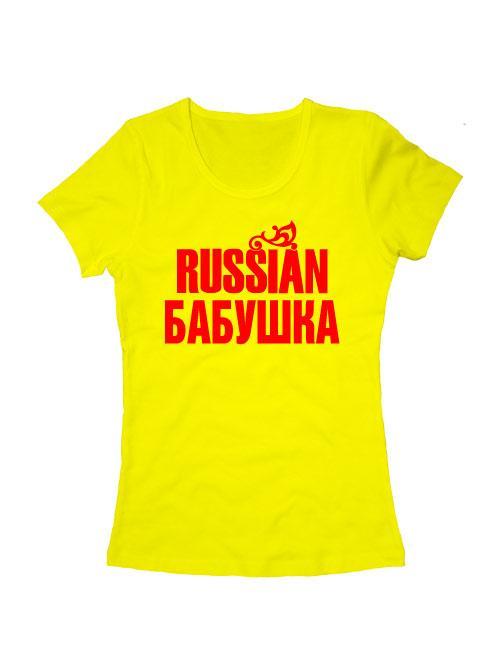 Футболка Russian бабушка желтая