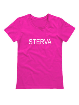 Футболка Sterva розовая