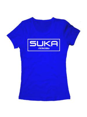 Футболка Suka любовь синяя