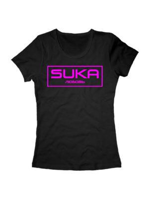 Футболка Suka любовь черная