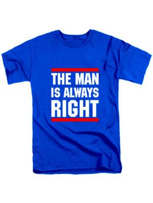 Футболка The man is always right синяя