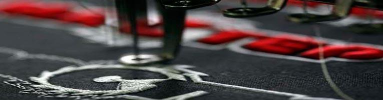 Машинная вышивка на ткани