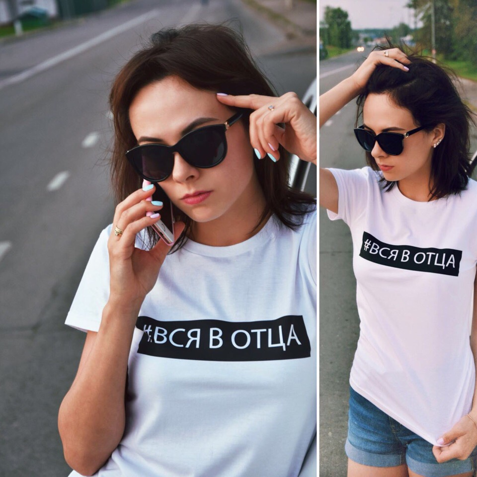 Белая женская футболка с хештегом Вся в отца