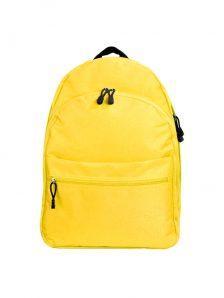 Классический и одновременно стильный молодежный рюкзак. Вместительный и очень удобный, габариты 350x170x450 мм. Рюкзак имеет два внутренний обьемных отделения на молнии, внешний карман на липучке. Материал полиэстер 600D, влагостойкий, износотойкий. Вес изделия 500 гр. Цвет желтый