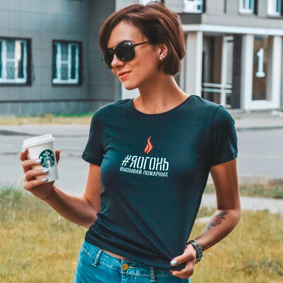 Черная женская футболка Я огонь
