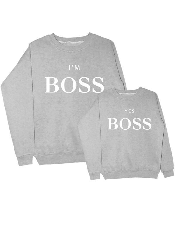 Парные свитшоты I'm boss Yes boss серые