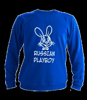 Свитшот Русский плейбой синий