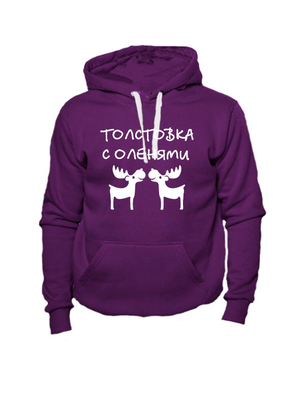 Толстовка с оленями фиолетовая