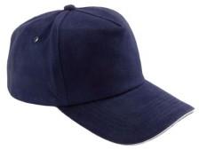 Бейсболка Unit classic темно синяя