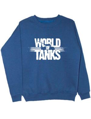World of tanks свитшот индиго