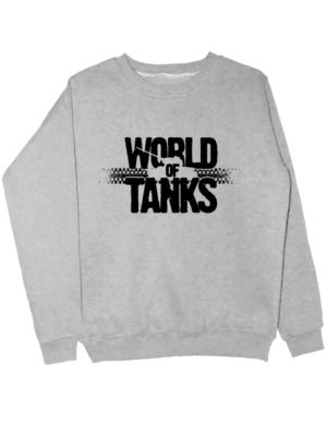 World of tanks свитшот серый