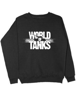 World of tanks свитшот черный